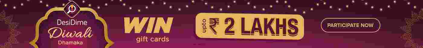 DesiDime Diwali Dhamaka Contest 2021
