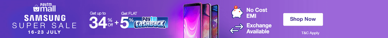 Paytm Samsung Super Sale