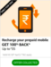 Amazon - 100% cashback upto 35 on prepaid recharge (account specific)