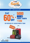 Big Bazaar: Flat 60% Off + 5000 Payback points on purchase of Luggage worth 5000