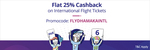 Flat 25% cashback upto 2500 on international flight bookings on paytm