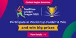 DesiDime Cricket League - 2019 World Cup - Prizes Upto Rs 35,000