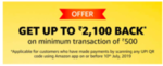 [ All Users ]   Amazon Scan & Pay | Get upto 2100 on minimum transaction of 500 |