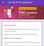 FAASOS LOOT-  get food worth 350 in just 50 rupees