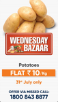 Get Potatoes at FLAT Rs.10/kg on 31st July by giving a Miss Call