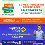 Flipkart National Shopping Days 8-10 August :- Additional 10% Instant Discount using ICICI Cards