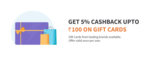 freecharge cashback on giftcards