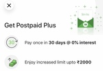 Ola money postpaid plus(by invite only)