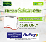 Easyday Member offer - Additional 10% discount on RuPay card | Shop  worth Rs.5000 & get toaster @ Rs.399