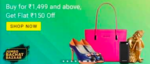 Flipkart Jumbo Bachat Bazaar :- Shop for 1499₹ & Get 150₹ off
