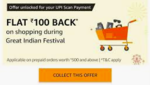 Scan And Pay ₹250 and collect ₹100 coupon ( Use coupon during Amazon Great Indian Festival Sale)