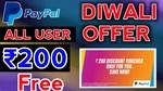 PayPal sending Rs 200 voucher free