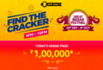 Amazon App The Cracker Contest : Find The Cracker Between 4-10 PM & win Rs. 1 Lakh on Amazon App only(Valid 18th - 21st Sept)