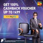 Flat 100% cashback on Sonyliv 1 year Subscription pack via PayPal (all users 1st tranx. on Sonyliv)
