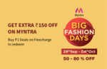 Flat 150 instant discount on min. 799 Myntra coupon