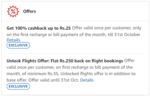 amazon Get 100% cb upto Rs.25/35 on first recharge/bill payment (specific users)