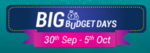 Medlife - Big budget Sale - (30th Sept - 5th Oct) - Upto 30% off on Medicines