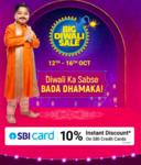 (Early Access for Flipkart Plus Members)10% Off upto 1750 on Flipkart via SBI Credit Cards. Also on EMI txns   12-16 Oct