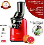 FLASH SALE 8PM | Kuvings Professional Cold Press Juicer - with Patented Wide Mouth Technology to Juice Whole Fruits, Vegetables & Green Leafy Vegetables + Make Nut Milk (B1700 Red)