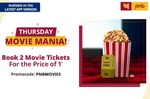 Flat 100% cashback upto 300 on 2nd movie ticket on buying two tickets via PNB Cards on Paytm  (Every thursday)