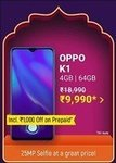 UPCOMING | Oppo K1 Extra 1000 Off on Prepaid + 10% Off via SBI CC DC Cards | 21-25 Oct