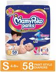 MamyPoko Pants Extra Absorb Diaper, Small (58 Count)