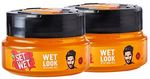 Set Wet Wet Look Hair Styling Gel for Men, 250 ml (Pack of 2)