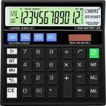 Orpat OT - 512 GT Basic Calculator  (12 Digit)  (Buy 4 @ ₹421)