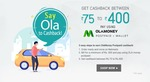 Netmeds :- Get 75-400₹ Cashback on Payment Above 300₹ using Ola Money Postpaid || Twice per user
