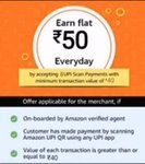 Amazon upcoming merchant offer flat 50 on 8 payments