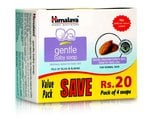 Himalaya Gentle Baby Soap Value Pack, 4*75g