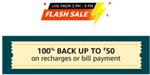 Amazon Flash Sale - 100% Back upto Rs. 50 on Recharge or Bill payments (Selected users)(Live at 3PM - 9PM)