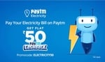 ₹ 50 Cashback Pay Electricity Bill ( selected users only ) paytm