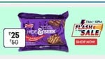 Parle Hide & seek Rs. 50 pack @Rs.25 max 2 ( Free delivery on orders above Rs. 150) + 20% discount