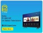 Flipkart Supercoin Deals For Big Shopping Days