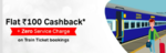Airtel Thanks App :- 100 ₹ (40+60) Cashback on First 2 Train Ticket Booking Above 300₹