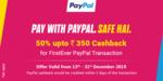 Flat 50% cashback upto 350 on PayPal first ever tranx at Zingoy [new user]