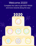 Google Pay 2020 Stamp Offer - Tricks to Complete the Cake and get ₹202 - ₹2020 and more rewards