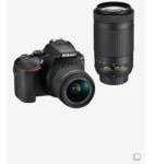 Nikon D5600 (AF-P DX 18-55mm/70-300mm ED VR Lens) DSLR Camera with 16GB Card and Carry Case (Black)