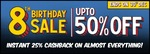 Pepperfry 8th Birthday Sale Get Upto 50% off + Instant 25% Cashback on everything (Extended till 10th Jan)