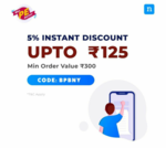 Niki Bill Pe Bachat - 5% Instant Discount upto Rs. 125 (Min Order Value Rs. 300)