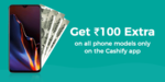 Get Extra 100 on Sale of Old Mobile on Cashify