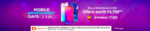 Mobile Entertainment Days ( 4th -8th Jan ) 10 % Additional Cashback BOB credit card & EMI Transactions