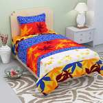(over) Cotton Single Bedsheet