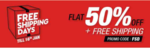 Brand Factory Offer- Flat 50% off and Free Shipping