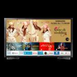 samsung 40 inch smart TV