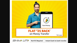 Amazon Pay: Flat Rs.25 cashback on upi transfer of 100 or more (user specific)