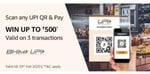 Amazon - Scan Any UPI QR and Pay Win Upto ₹500 (Valid on 3 Transactions)