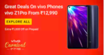 Vivo Carnival ( 5th -7th Feb ) - Up to Rs. 2000 Off on Prepaid Transactions