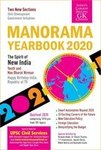 Manorama Yearbook 2020 +15% extra combo offer